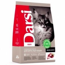Darsi Adult Cat Mix Дарси сухой  корм для взрослых кошек с мясным ассорти (Весовой)