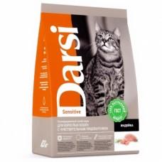 Darsi Sensitive Cat Turkey Дарси сухой  корм для взрослых кошек с чувствительным пищеварением, индейкой (Весовой)