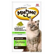 Мнямс Хрустящие подушечки для кошек  «Здоровье и Активность»