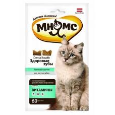 Мнямс Хрустящие подушечки для кошек  «Здоровые зубы»