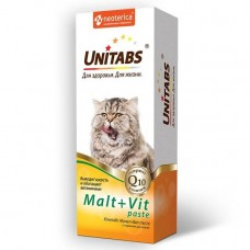Unitabs Malt+Vit Paste Юнитабс Мальт+Вит Паста для выведения шерсти и с витаминами для кошек